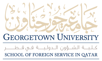 georgetownlogoprint